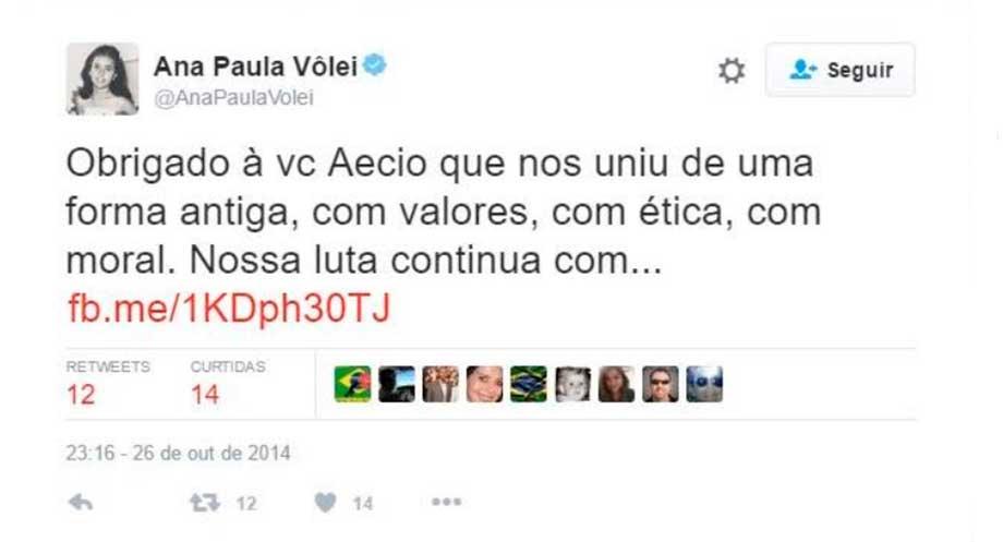 Ana Paula Vôlei